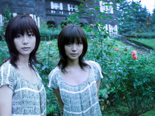 偽双子アーカイブス|SNSには偽双子がいっぱい9 君を増やしたい。